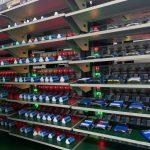 БҮГД НЭГ Гэр ахуйн цахилгаан хэрэгслийн батерей